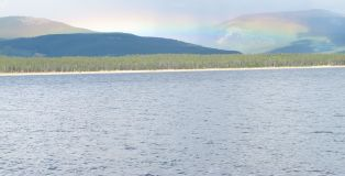 We were all greeted with a rainbow as the rain pushed farther into the mountains.